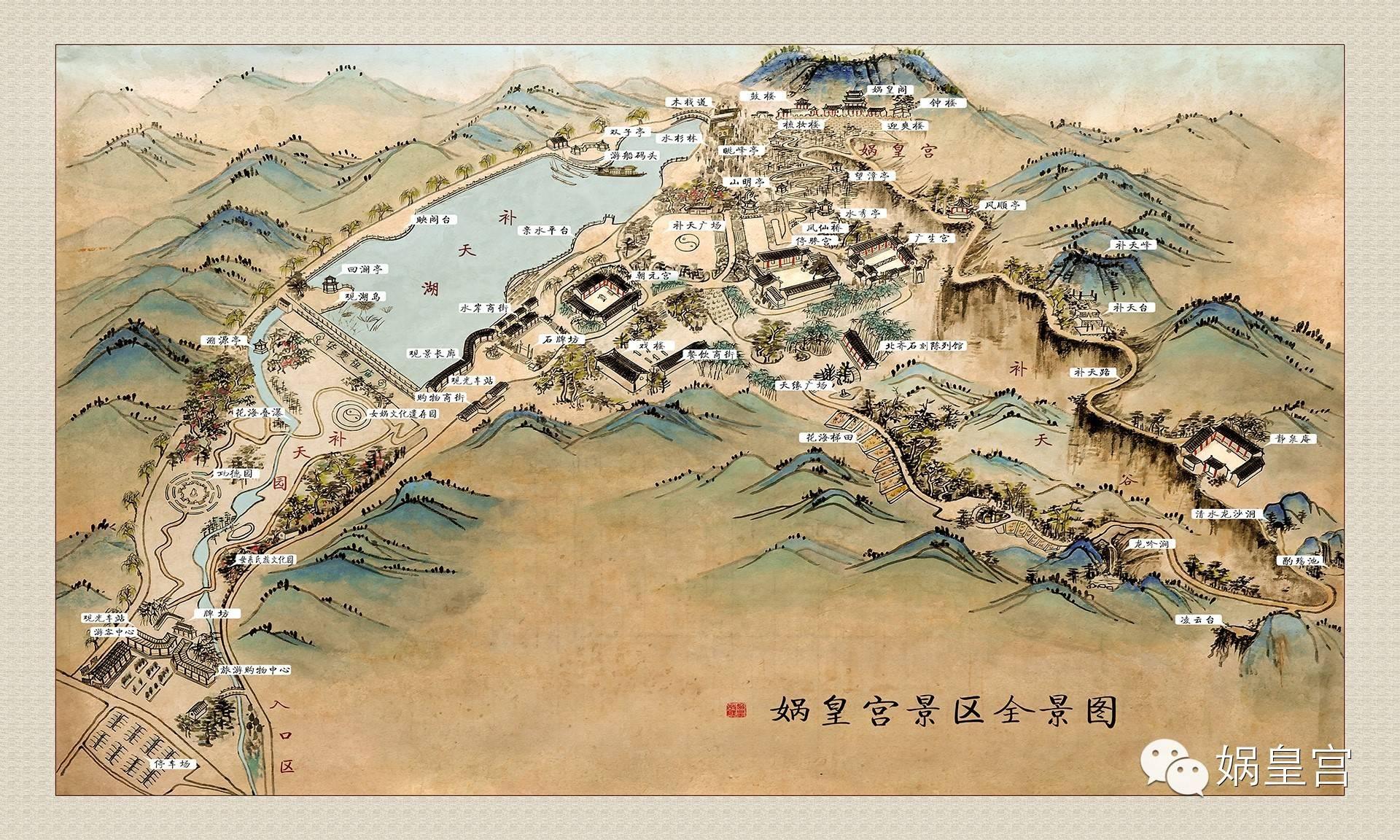 景区手绘导览图